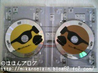 アヒ鴨DVD2