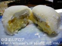 ふわふわお菓子3