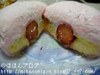 ふわふわお菓子4