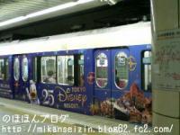 ディズニー列車1