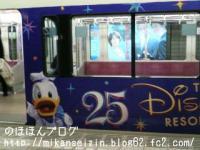 ディズニー列車2
