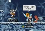 kyoumo3.jpg