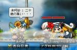 momizizuaidoru3.jpg