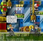 momizizuaidoru6.jpg