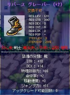 Maple090713_212940.jpg