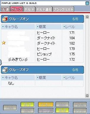 Maple090725_204427.jpg