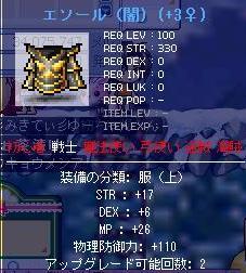 Maple090818_222435.jpg