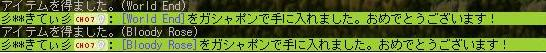 Maple090819_160510.jpg