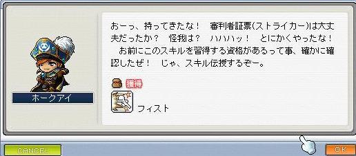 Maple090819_185746.jpg