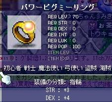 Maple090819_211548.jpg
