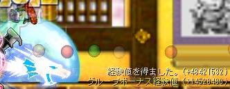Maple090822_231957.jpg
