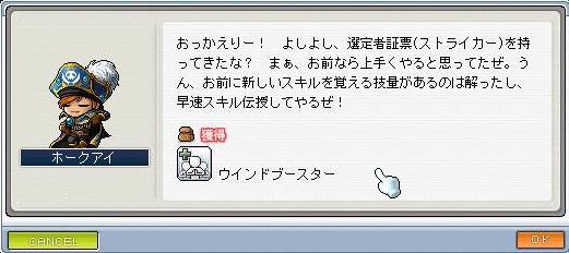 Maple090823_194345.jpg