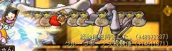 Maple090823_224807.jpg