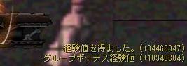 Maple090825_215039.jpg