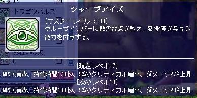Maple090929_000128.jpg