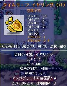 Maple091010_183541.jpg