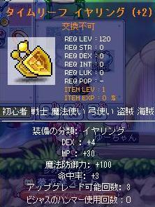 Maple091010_183855.jpg