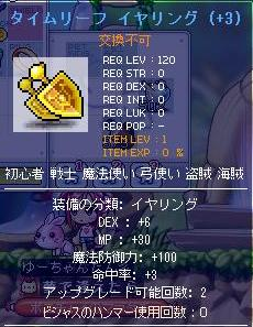 Maple091010_190137.jpg