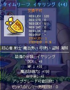 Maple091010_190810.jpg
