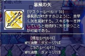 Maple091010_195530.jpg