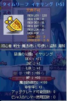 Maple091010_214900.jpg