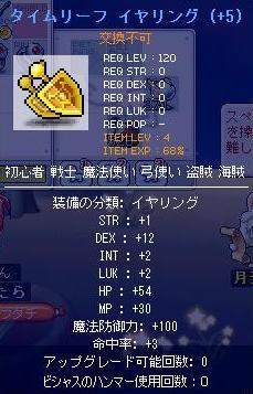 Maple091011_203234.jpg