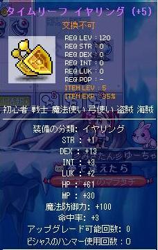 Maple091011_214914.jpg