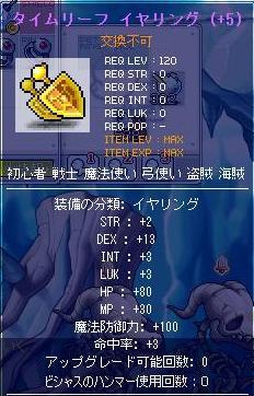 Maple091011_220410.jpg