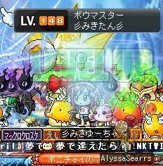 Maple091012_200637.jpg