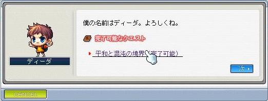Maple091012_222621.jpg