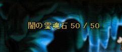Maple091018_121731.jpg