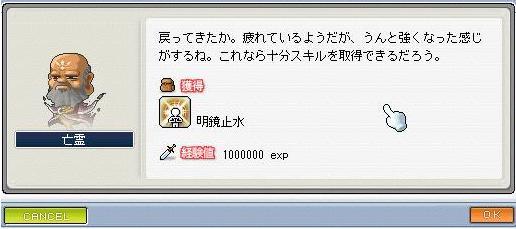 Maple091018_123539.jpg