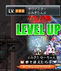 Maple091019_002407.jpg
