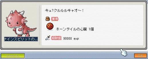 Maple091026_212028.jpg