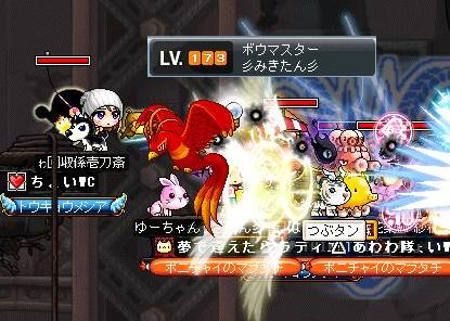 Maple091027_215730.jpg