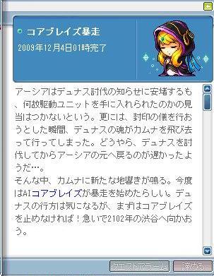 Maple091207_164143.jpg