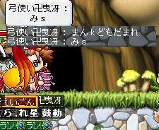 Maple091223_212504.jpg