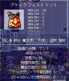 Maple091226_222345.jpg
