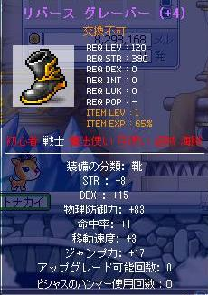 Maple100104_202050.jpg