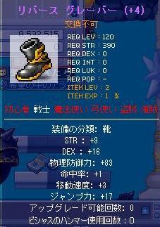 Maple100104_205305.jpg