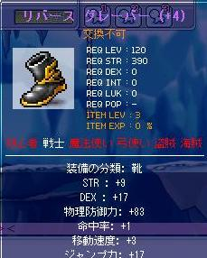 Maple100105_011045.jpg