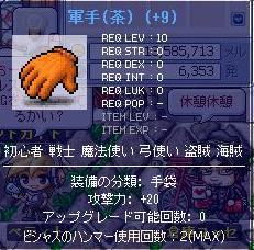 Maple100106_122849.jpg