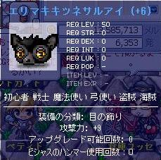 Maple100106_122854.jpg