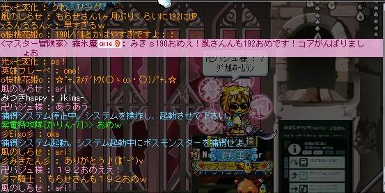 Maple100106_235103.jpg
