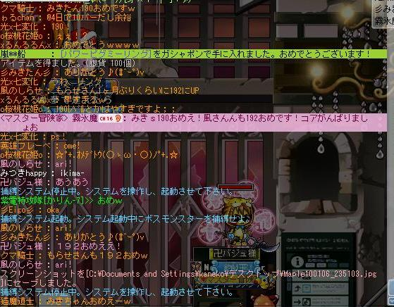 Maple100106_235109.jpg