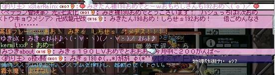 Maple100106_235145.jpg