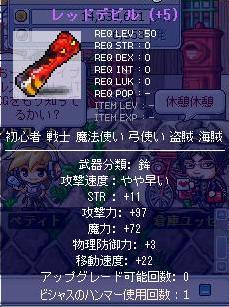 Maple100107_003818.jpg