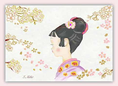 桜・少女ろまん