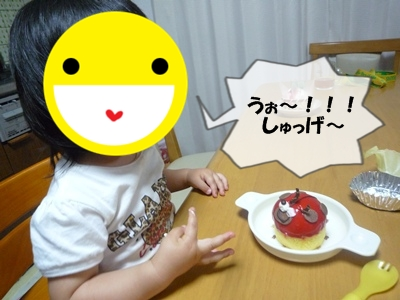 May再会1P1070527