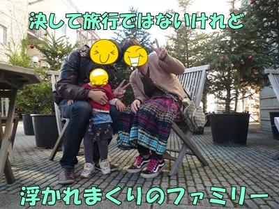 家族P1130574